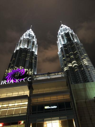 2018年9月マレーシア航空ビジネスクラスで行くクアラルンプール&プーケット前編