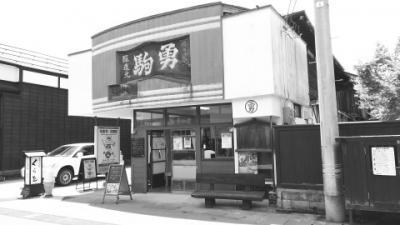 岩手&秋田の旅 その4 増田