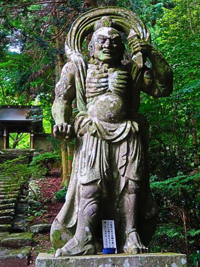 国東-9 両子寺1/2 金剛力士(仁王)像 最大級の石造 ☆山門に続く石段も