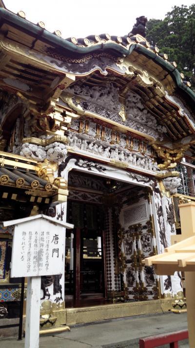 草津、日光、鬼怒川の旅2016(後半)