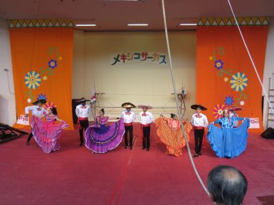 リトルワールド メキシコサーカス