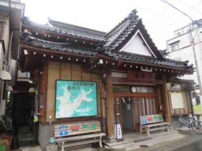 鶴岡・湯田川温泉に行って隼人旅館に宿泊