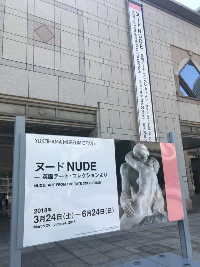 横浜美術館でNUDE展(2018年5月)