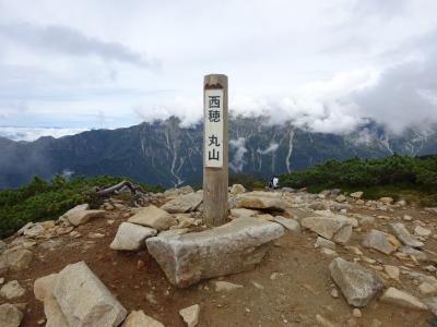 西穂高岳(新穂高ロープウェイ西穂高口から丸山まで)