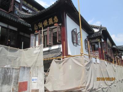 上海の豫園・南翔饅頭店改装・2018年9月
