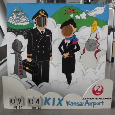 関西空港水没! なんてこった!関空島から出られない! 空港にいた時間は38時間!( ノД`)シクシク…