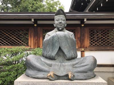京都で最強のパワースポット、京都御所と晴明神社を拝観