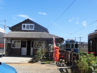 2018夏 18きっぷの旅5-1:銚子 銚子電鉄とキタナシュラン犬若食堂
