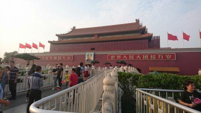 北京市内観光