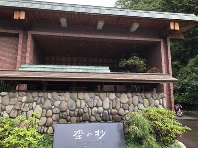 2018  初秋の北海道(2) ニセコ 昆布温泉 杢の抄に泊まる 四季島