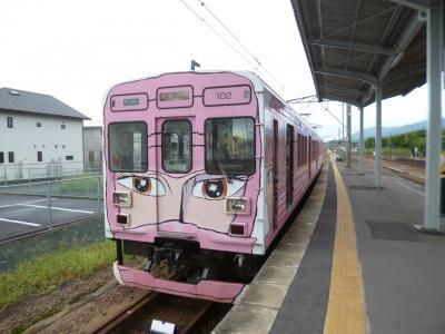 伊賀鉄道 ぶらり旅