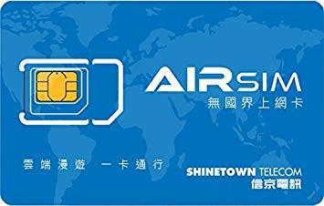 中国で大活躍(^○^)。AIRSIMをご存知ですか??