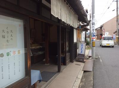 伊賀街道で和スイーツ食べ歩き