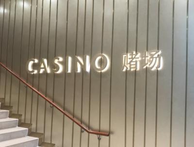 ひとり旅のシンガポール カジノへ