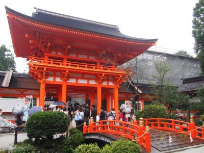 9月3連休 京都・奈良☆1日目