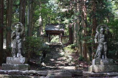 両子寺~昭和の町