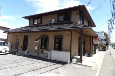 木村茶屋(横浜市西区元久保町)