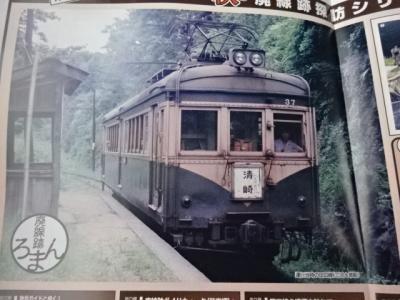 田口線廃止50周年ツアー、第3回、田口線廃線跡ウォーキング