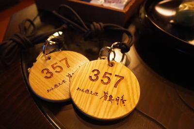 北海道十勝平野横断~阿寒湖温泉をまるごと楽しむ!