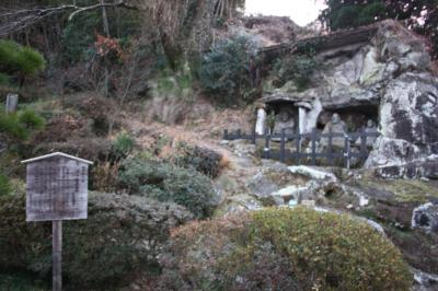 宮崎・大分・愛媛旅行記2017年冬(6)臼杵石仏公園散策と臼杵大佛参拝編