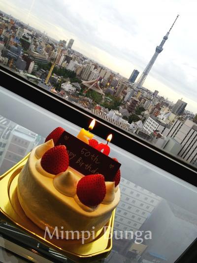 50th バースデー当日に東京スカイツリー!三世代お祝い旅!