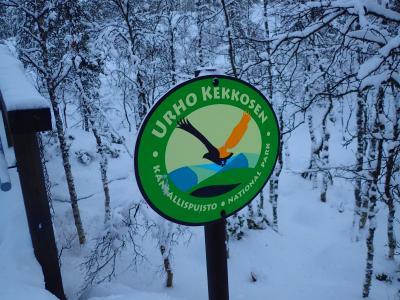 オーロラ小屋inウルホケッコネン国立公園