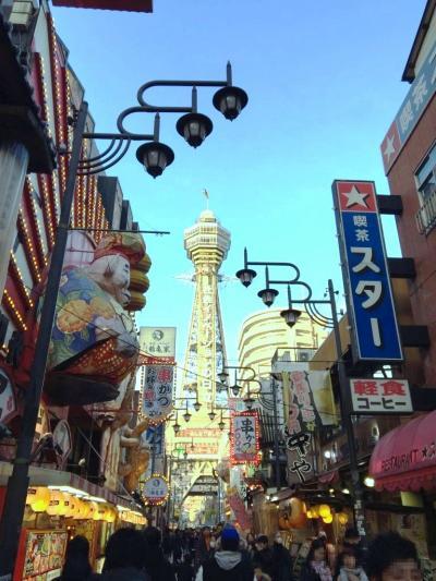 大阪 新世界_Osaka Shinsekai  串カツは二度漬け禁止!明治時代からミナミと鎬を削った繁華街