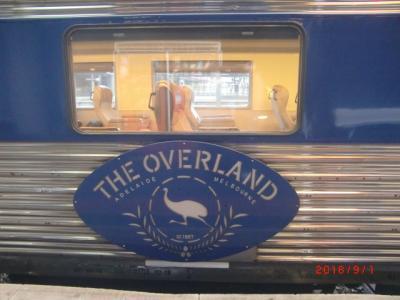 長距離列車 The overland 号