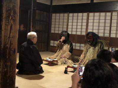 """JALの【どこかにマイル】で行く""""秋田""""!男鹿半島周遊です!"""