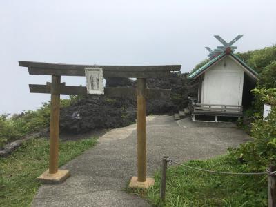 ソリちゃん、新島と大島へ夏旅行にお出かけ 伊豆大島編 その2