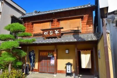 【宿泊レポ☆55】蔵の街にマッチした創業二百数十年の『かな半旅館』