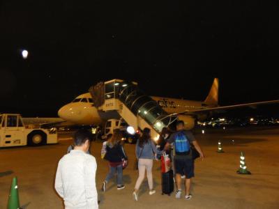 セブパシフィック航空で行く、弾丸マニラ一人旅