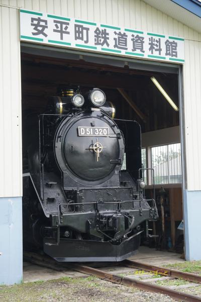 閉館する安平町鉄道資料館を訪ねて