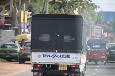 スリランカ子連れ旅行 ~おまけにバンコクとタージ・マハルも~ (5)3日目