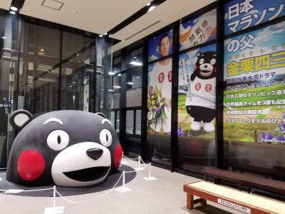 ふらっと熊本・湯布院・別府からのUSJ 大阪から熊本、湯布院編