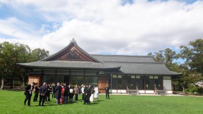 大坂西の丸迎賓館での結婚披露宴参加