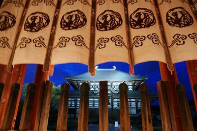 いにしえの奈良の古都を訪ねて ー 天理から橿原そして奈良へ ②