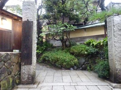 江の島『岩本楼』のローマ風呂に入りたくて 娘と鎌倉・江の島一泊二日の旅