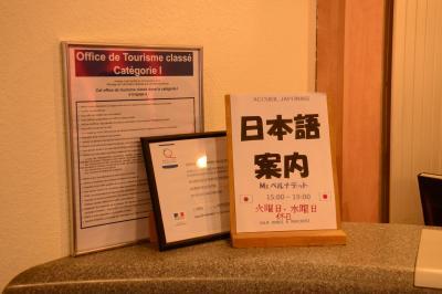 シャモニー日本語観光案内は2018年8月31日を以て終了しました