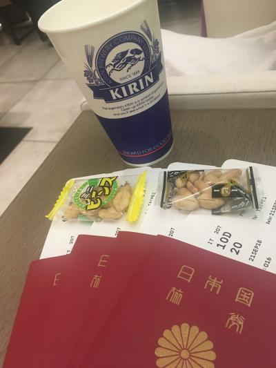 台北 家族旅行