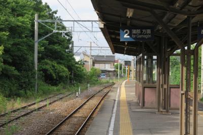 のんびりローカル線の旅 - 三河編