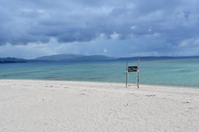 帰ってきた平成最後の夏、沖縄2泊3日の旅(前編) #伊江島って聞いたことない人が多いでしょうけど、沖縄へ行った人はたぶん見たことある人多いと思う、イイモノたくさん持ってる島なんです#