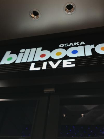 ビルボード大阪でジャズ