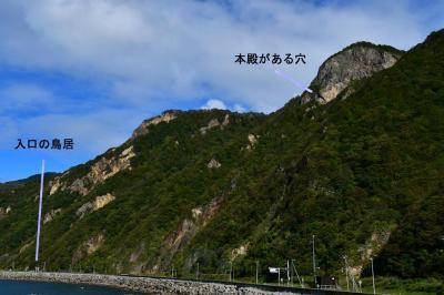 日本で一番参拝が困難な神社に詣でてみた。(^^)v
