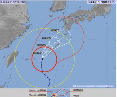 沖縄(番外編2)台風24号現況9月29日9時