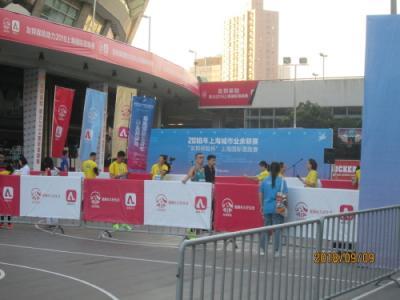 上海の虹口足球場・マラソン大会