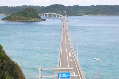 大阪発名門大洋フェリーで行く0泊3日弾丸山口の旅