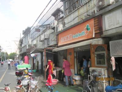 上海の下街・東江陰街(十六舗内)・2018年
