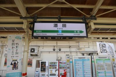 新潟から酒田、新庄への旅
