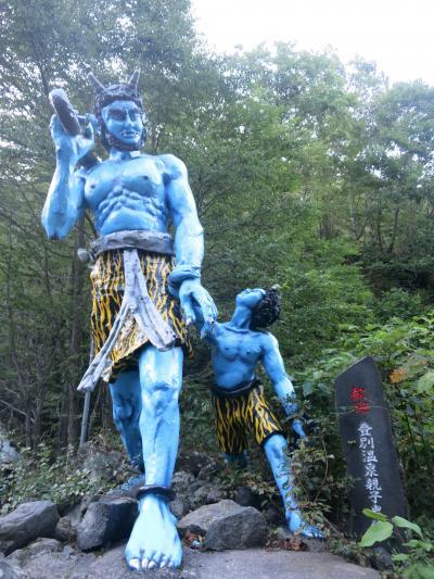 ☆元気です北海道☆ 行ってきました!登別温泉(●^o^●)石水亭